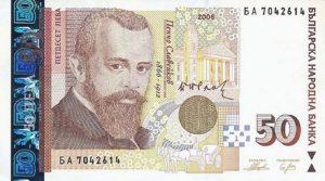 Болгарская валюта
