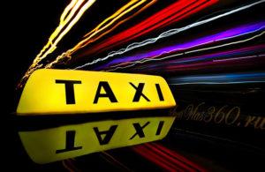 Такси Болгария