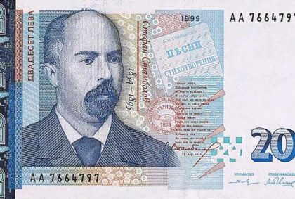 Национальная валюта Болгарии