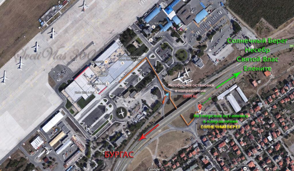 Аэропорт Бургас Сарафово, Как добраться до Святого Власа