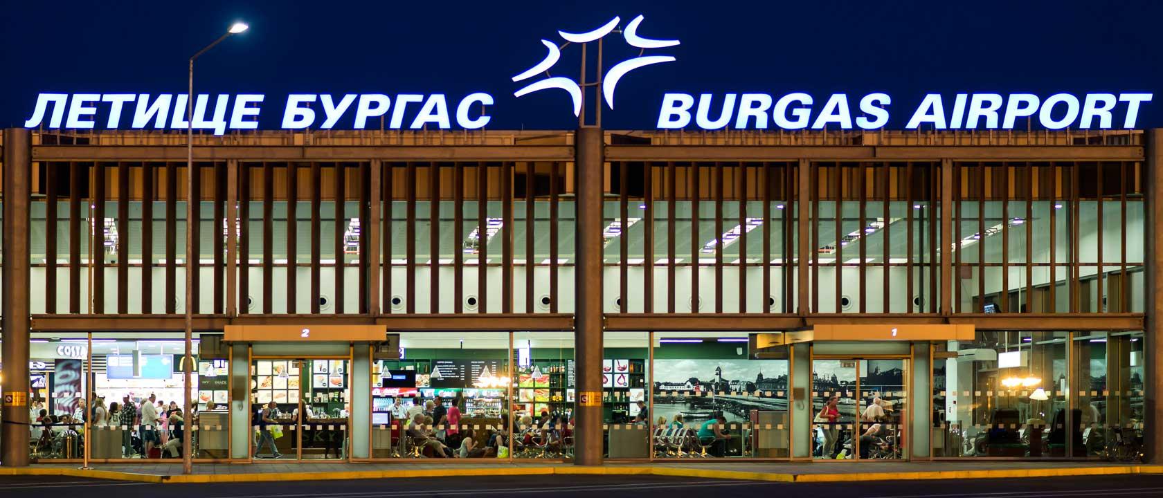 Последние новости из аэропорт Бургаса