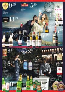 Акции в супермаркете Жанет алкоголь