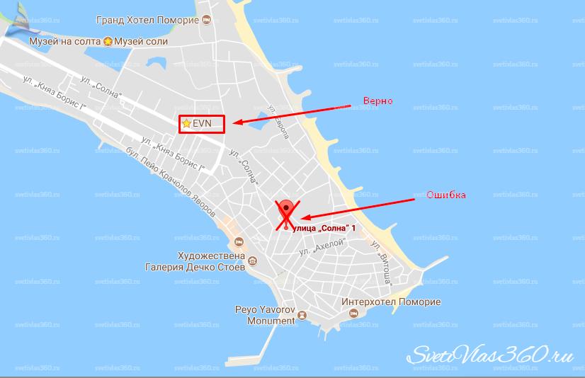 Офис EVN bg Поморие на карте