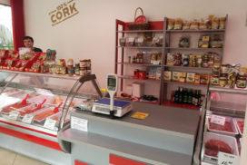 Магазин мяса в Святом Власе