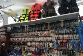 Рыболовный магазин в Святом Власе