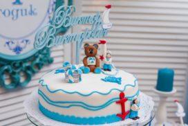 Где купить торт в Святом Власе