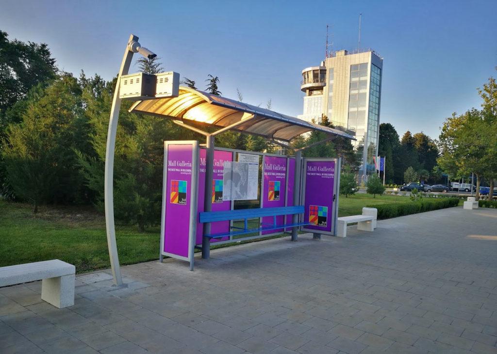 Остановка аэропорт Бургас