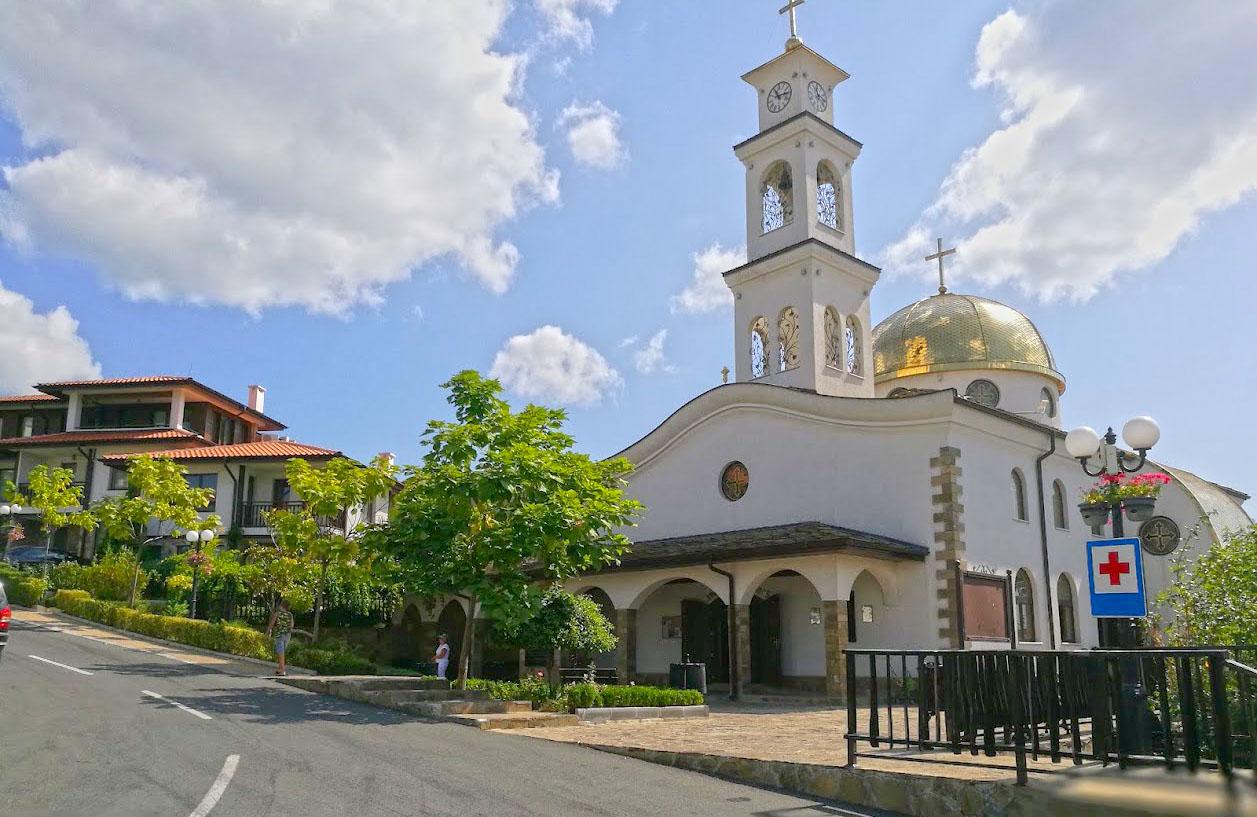 Храм Святой Власий, Святой Влас Болгария