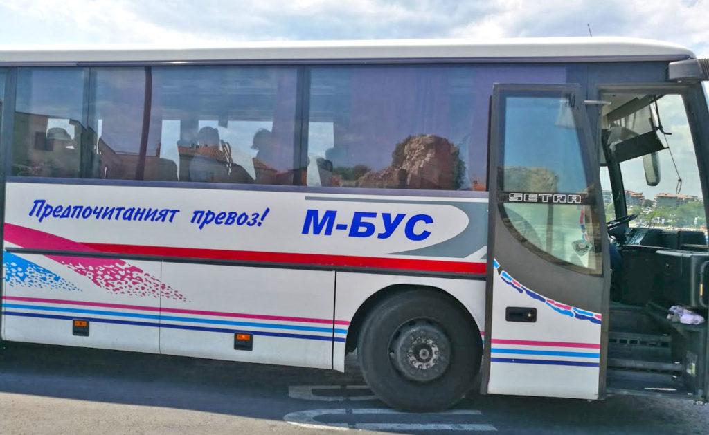 Автобусом из аэропорта Бургас