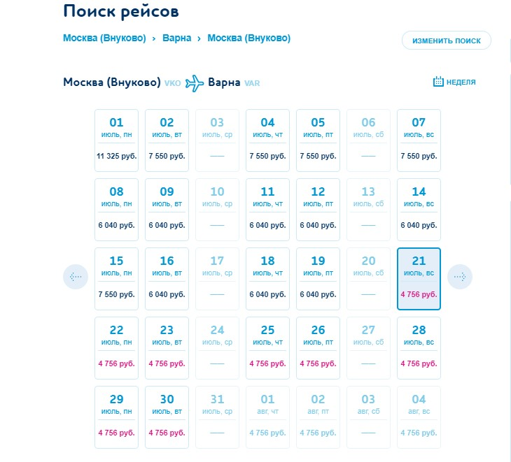 Авиабилеты Москва Варна