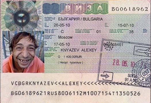Виза в Болгарию для российских граждан